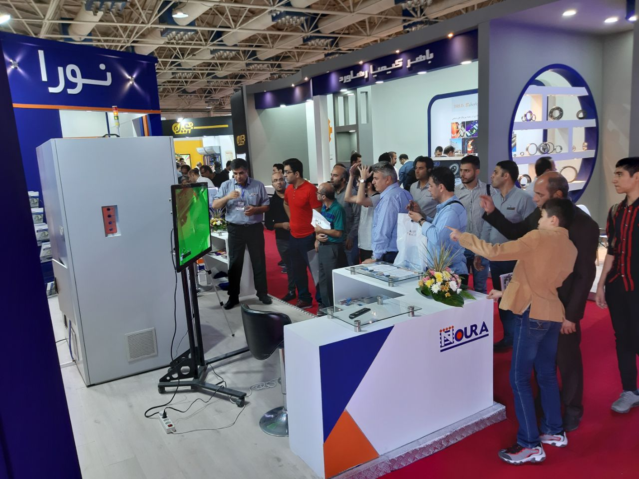 19th International Industry Exhibition 2019